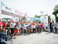 Chestnut Run 2017_Kyiv_28.05.17 (13)