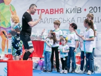Chestnut Run 2017_Kyiv_28.05.17 (20)