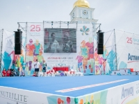 Chestnut Run 2017_Kyiv_28.05.17 (8)