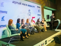 Entrepreneurial Talent of Ukraine 2016 (19)