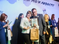 Entrepreneurial Talent of Ukraine 2016 (28)