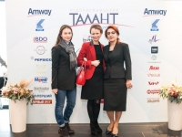 Entrepreneurial Talent of Ukraine 2016 (4_1)